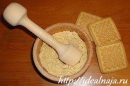 Измельчаем в ступке орехи и печенье