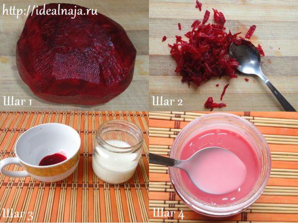 Как сделать домашние красители для крема 380