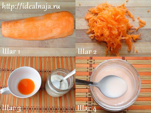 Натуральный пищевой краситель из сока моркови