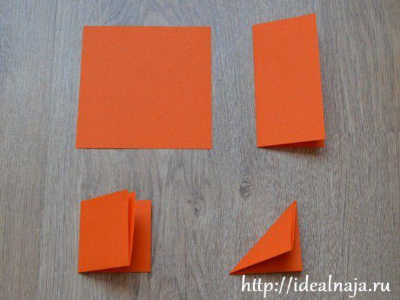 Складываем несколько раз квадрат бумаги