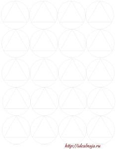 Шаблон шарика из бумаги