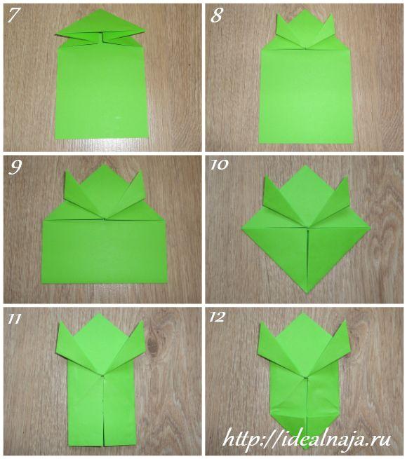 Как сложить лягушку оригами. Часть 2