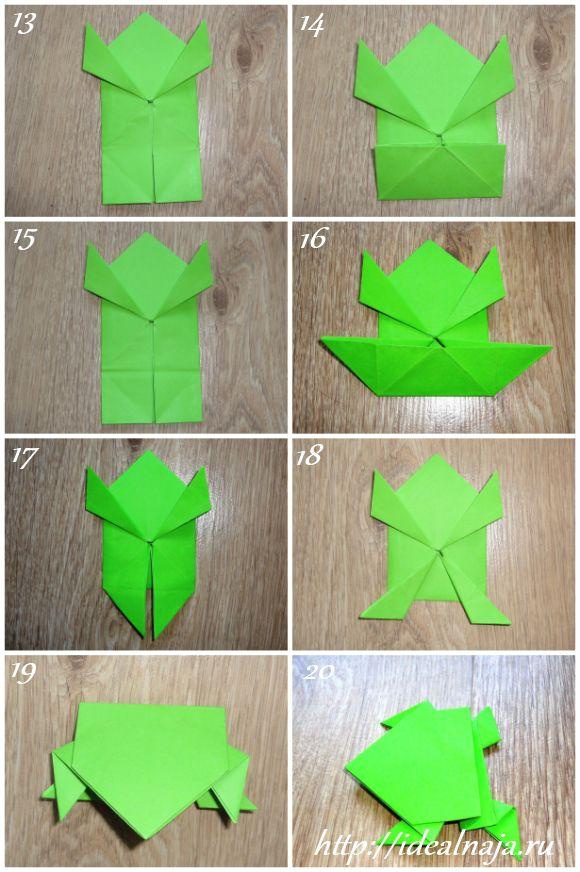 Лягушка оригами прыгающая