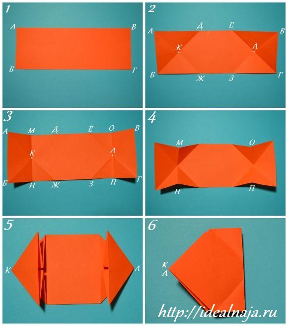 Как делать оригами сердечко ч.1