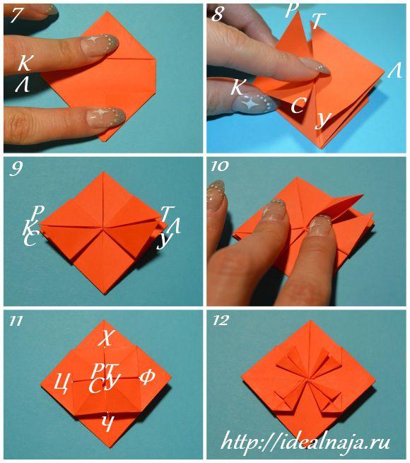 Как делать оригами сердечко ч.2