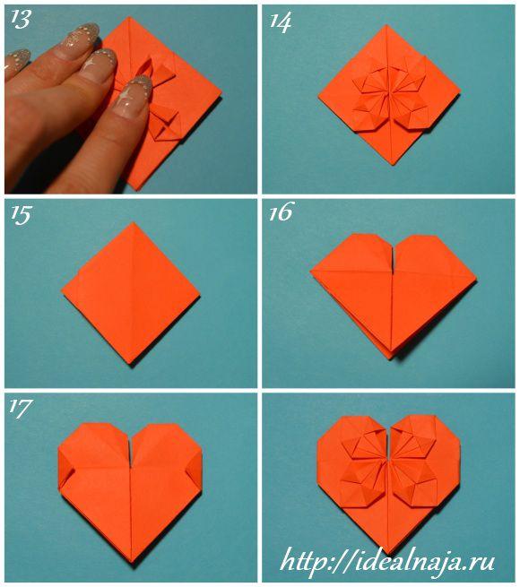 Как делать оригами сердечко ч.3