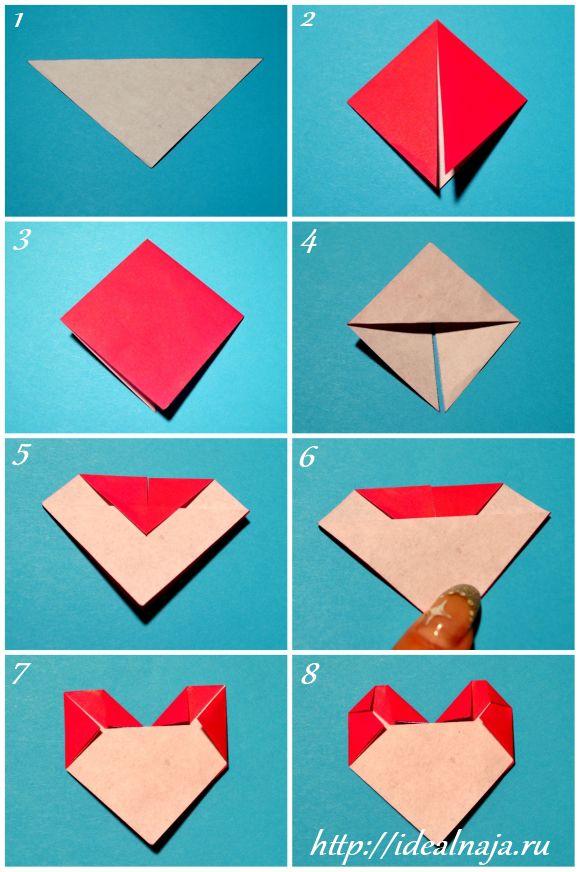 Как сделать легкое сердце из бумаги