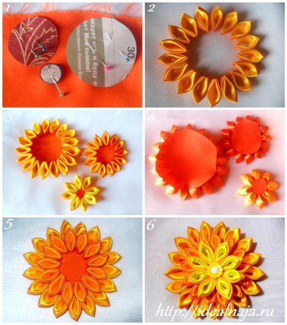 Как сделать многослойный цветок канзаши