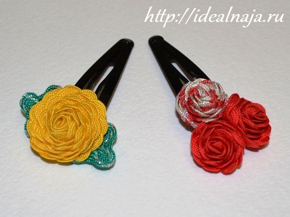 Розы из тесьмы