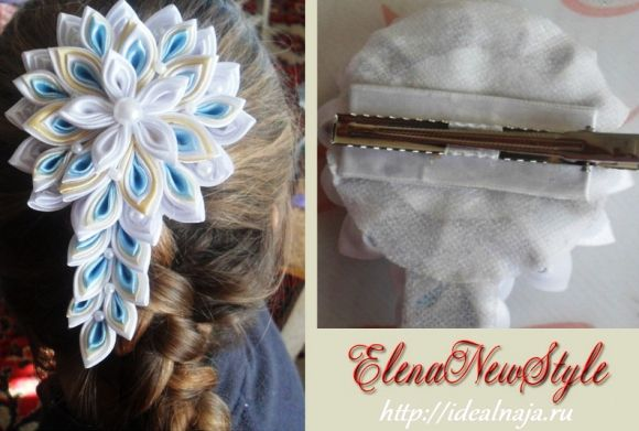 Украшение для волос с многослойным цветком канзаши