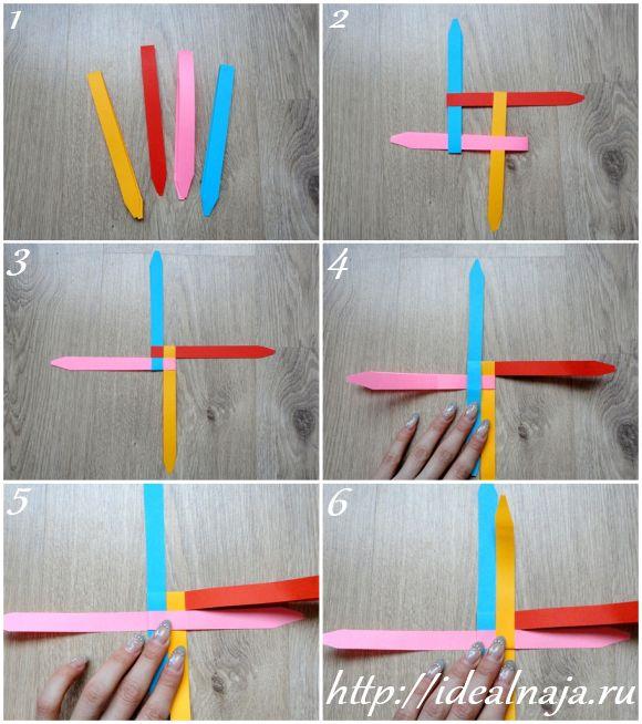 Как сделать сердечко из бумажных полос ч.1