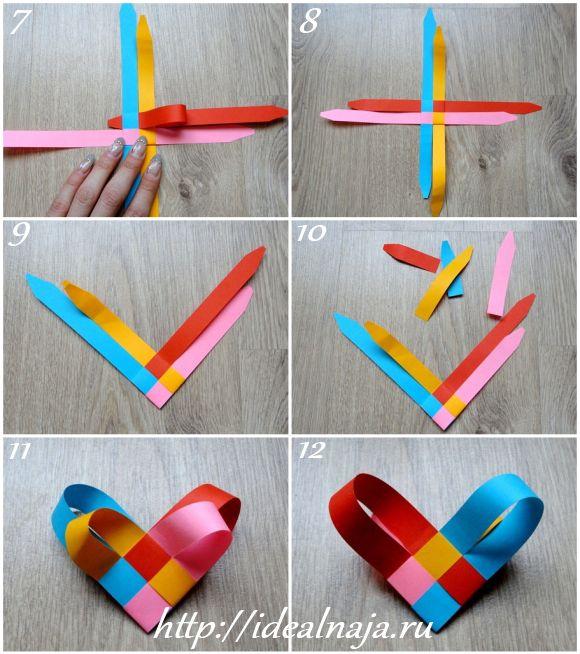 Как сделать сердечко из бумажных полос ч.2