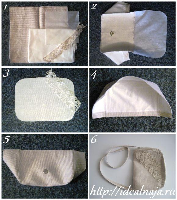 Как сшить летнюю сумочку по второму варианту