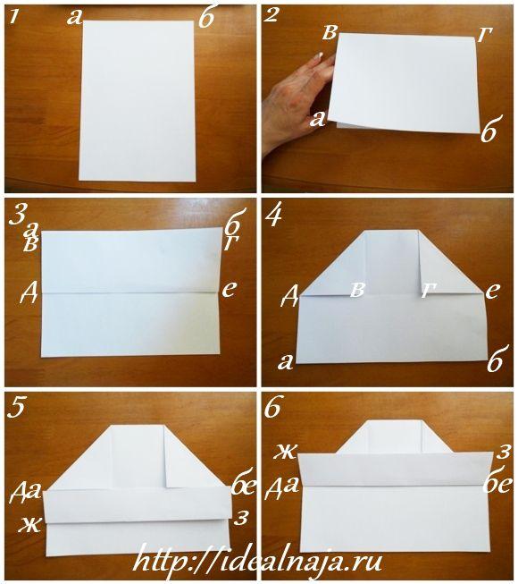 как сделать пилотку из бумаги ч.1