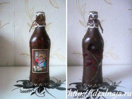 бутылка на кожаную свадьбу