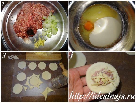 Как приготовить пирог хризантему ч.1