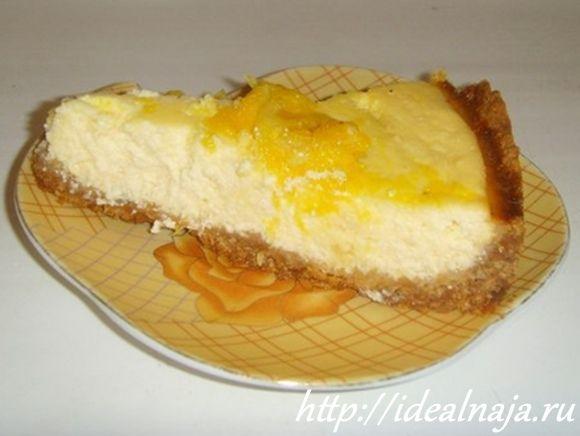 Творожный торт с апельсином