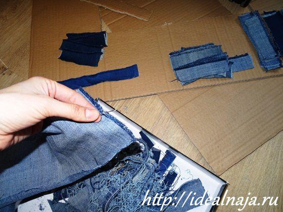 Готовим лоскутки джинса с бахромой