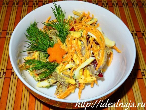Салат из тушеных куриных сердечек