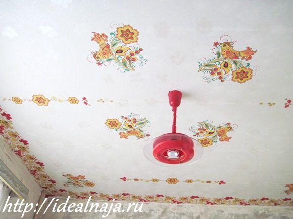 Декупаж на потолке мастер класс - АН Ключи