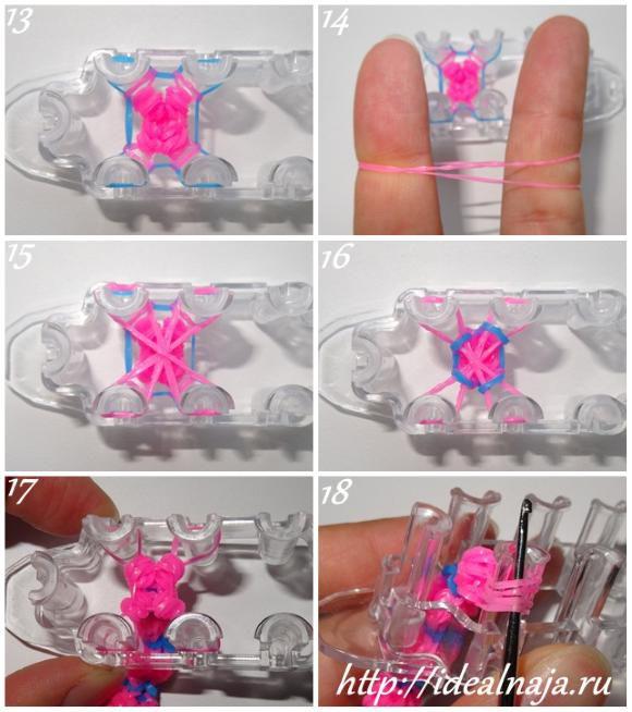 Как сделать браслет Бусинки из резиночек ч.3