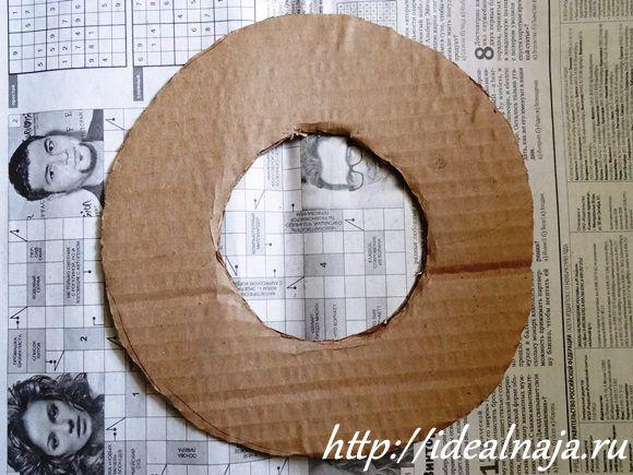 Кольцо-основа из картона