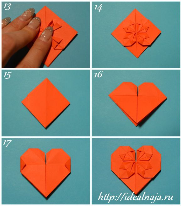 Оригами своими руками сердце фото 370