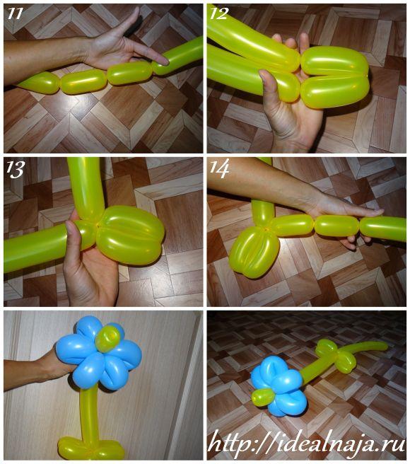 Цветы из шаров своими руками пошаговая инструкция фото 589