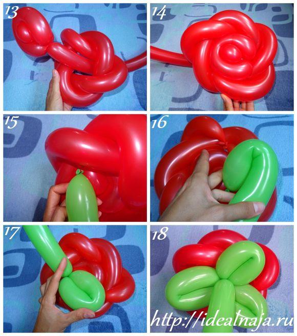 Как сделать из длинных шариков цветок