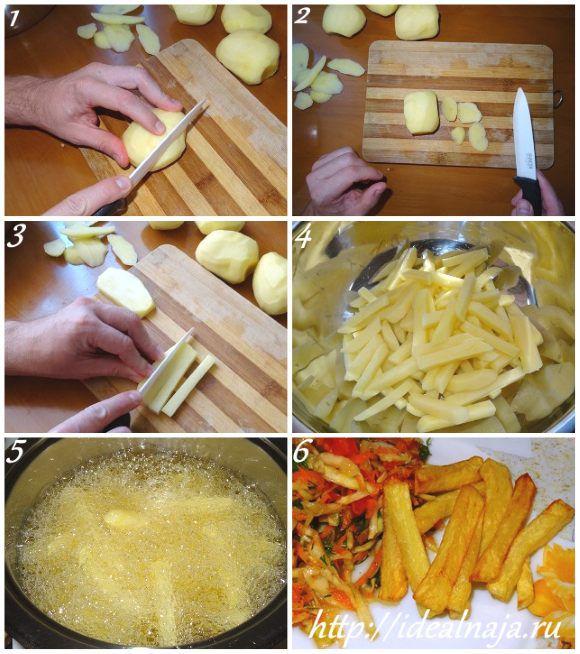 Картошка фри как готовить
